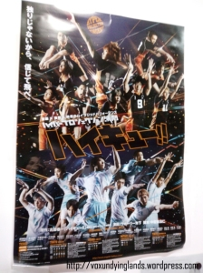 "HYPER PROJECTION ENGEKI""HAIKYU!!"""
